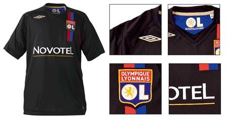 07-08赛季里昂客场球衣