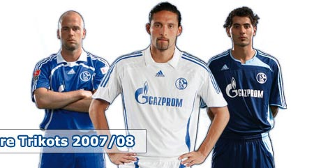 07-08赛季沙尔克04主客场球衣