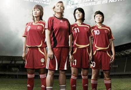 07女足世界杯中国女足主场球衣