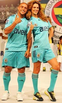 07-08赛季费内巴切第二客场球衣