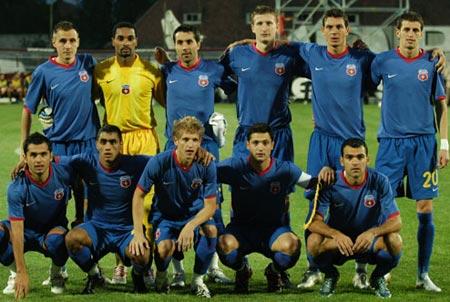 07-08赛季布加勒斯特星客场球衣