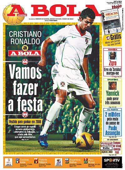 08-09赛季葡萄牙客场球衣