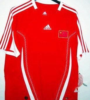 08-09赛季中国客场球衣
