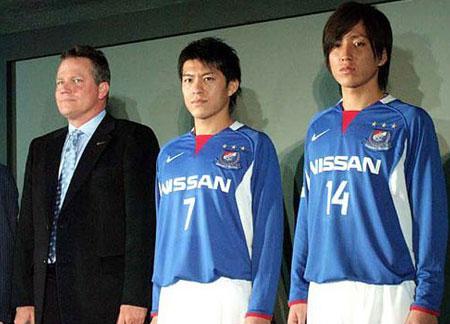 横滨水手2008赛季主场球衣