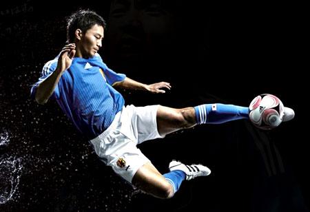 日本08-09赛季主场球衣