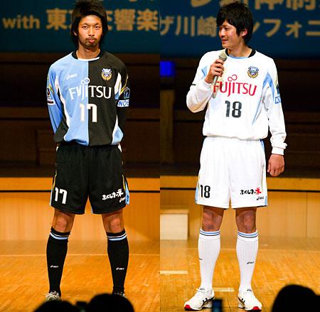 川崎前锋2008赛季主客场球衣