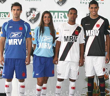 达伽马2008赛季主客场球衣