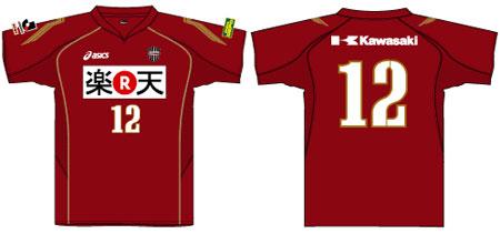 神户胜利船2008赛季主场球衣