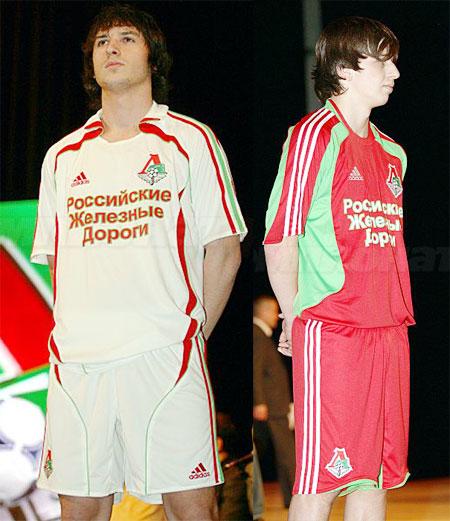 莫斯科火车头2008赛季主客场球衣