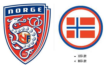 挪威国家队新队徽