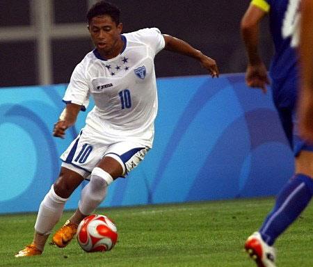 洪都拉斯国奥队2008奥运会客场球衣