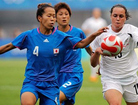 日本女足2008奥运会主场球衣