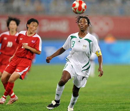 尼日利亚女足2008奥运会客场球衣