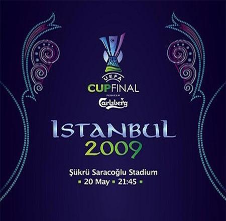 08-09赛季欧洲联盟杯决赛徽标