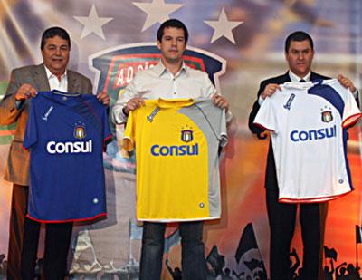 圣卡埃塔诺2009赛季主客场球衣