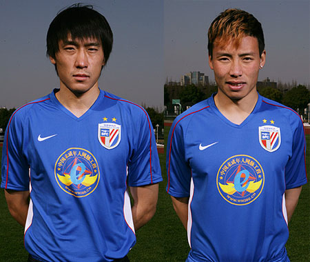 上海申花2009赛季国内联赛球衣