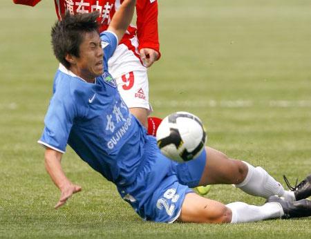 安徽九方2009赛季主场球衣