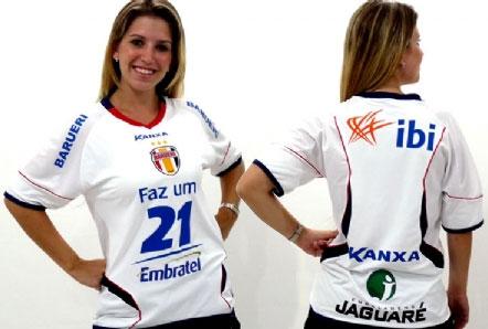 巴路里2009赛季主客场球衣