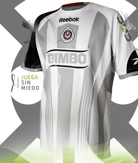 瓜达拉哈拉09-10赛季第二客场球衣 © kitstown.com 球衫堂