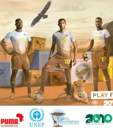 Puma推出2010非洲统一队服 © kitstown.com 球衫堂