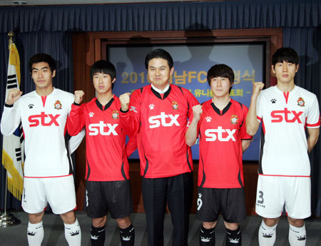 庆南FC新队徽及2010赛季主客场球衣 © kitstown.com 球衫堂
