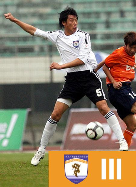 北京八喜�y.d:`�_北京八喜2010赛季客场球衣