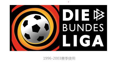 德甲联赛启用全新标识 © kitstown.com 球衫堂