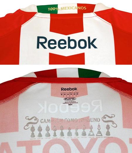 瓜达拉哈拉2010-11赛季主场球衣 © kitstown.com 球衫堂