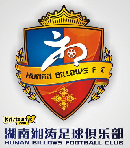 湖南湘涛俱乐部公布新队徽 © kitstown.com 球衫堂