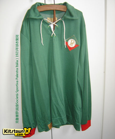 克鲁塞罗2011赛季第二客场球衣 © kitstown.com 球衫堂
