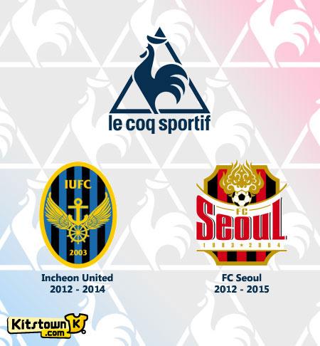 韩国K联赛两强签约Le Coq Sportif © kitstown.com 球衫堂