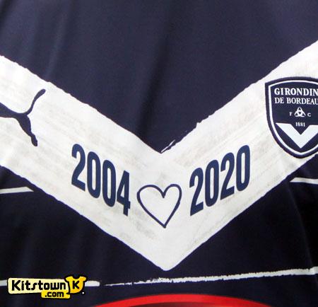 波尔多与彪马续约至2020年 © kitstown.com 球衫堂