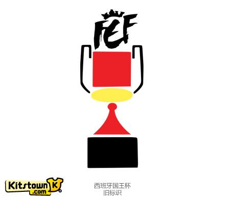 西班牙国王杯/超级杯新标识 © kitstown.com 球衫堂