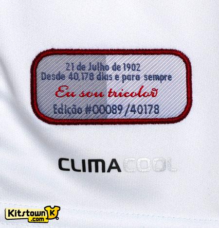 弗鲁米嫩塞110周年纪念球衣 © kitstown.com 球衫堂
