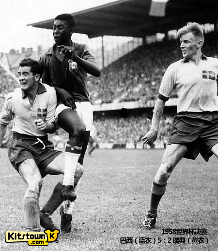 巴西国家队1958世界杯冠军纪念球衣 © kitstown.com 球衫堂