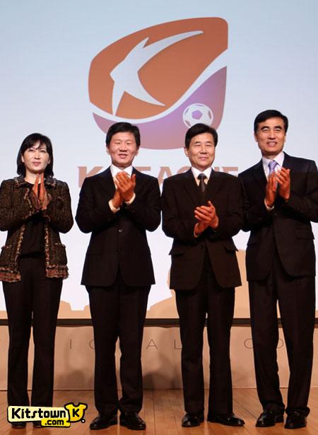 韩国K联赛公布新名称及标志 © kitstown.com 球衫堂