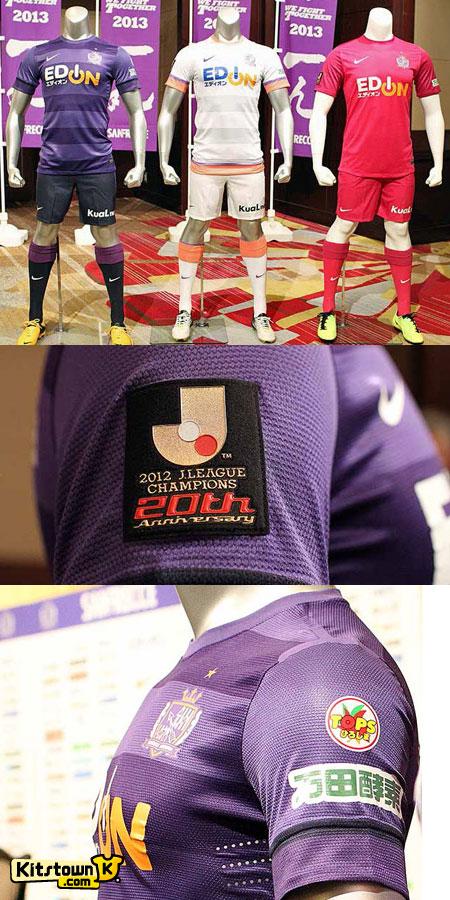广岛三箭2013赛季主客场球衣 © kitstown.com 球衫堂