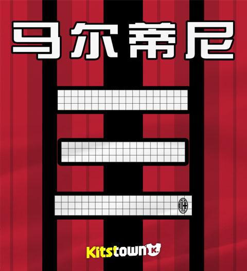 "AC米兰""荣耀米兰中国行""限量版脸谱球衣 © kitstown.com 球衫堂"