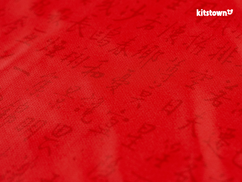 湖南湘涛2016赛季主客场球衣 © kitstown.com 球衫堂