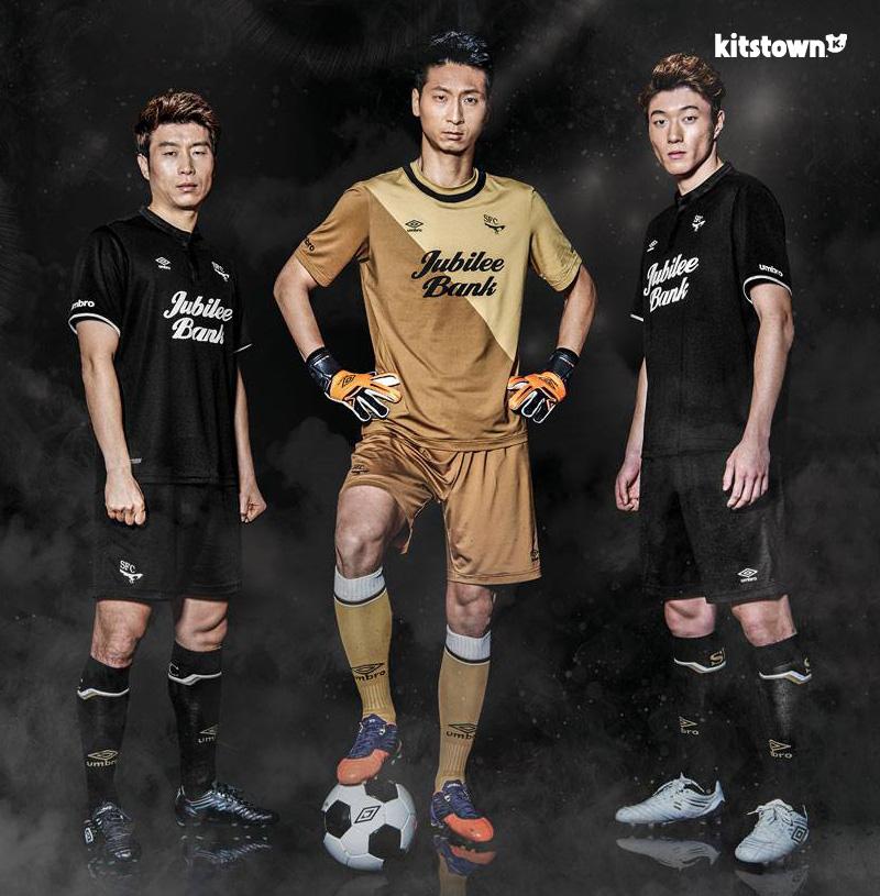 城南FC 2016赛季主客场球衣 © kitstown.com 球衫堂