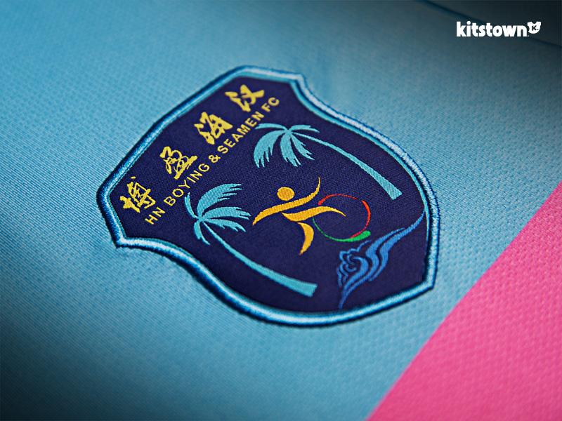 海南博盈海汉2017赛季主客场球衣 © kitstown.com 球衫堂