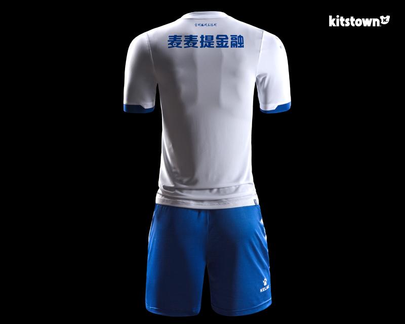 宁夏山屿海2017赛季主客场球衣 © kitstown.com 球衫堂