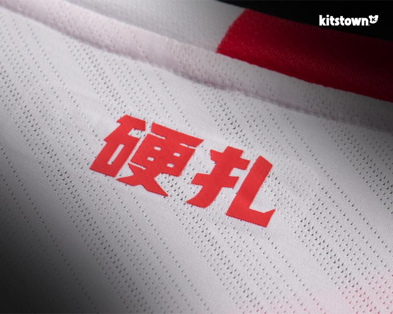 湖南湘涛2018赛季主客场球衣 © kitstown.com 球衫堂