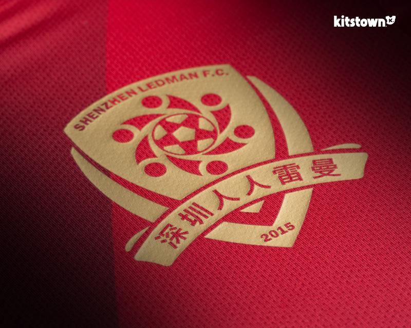 深圳雷曼人人2018赛季主客场球衣 © kitstown.com 球衫堂