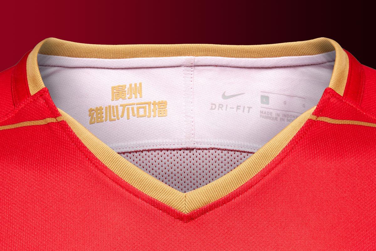 广州恒大淘宝2018赛季主场球衣 © kitstown.com 球衫堂