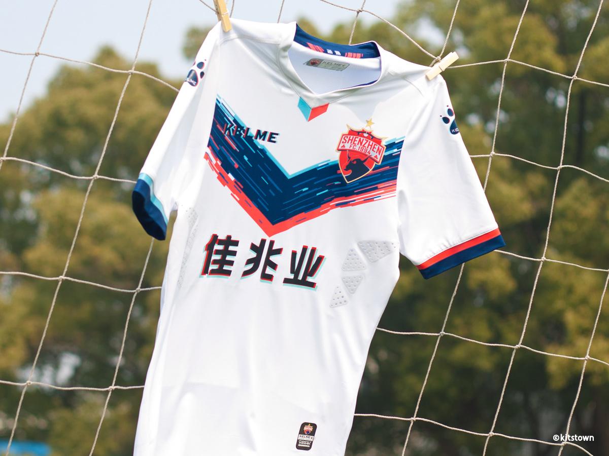 深圳佳兆业2018赛季主客场球衣 © kitstown.com 球衫堂