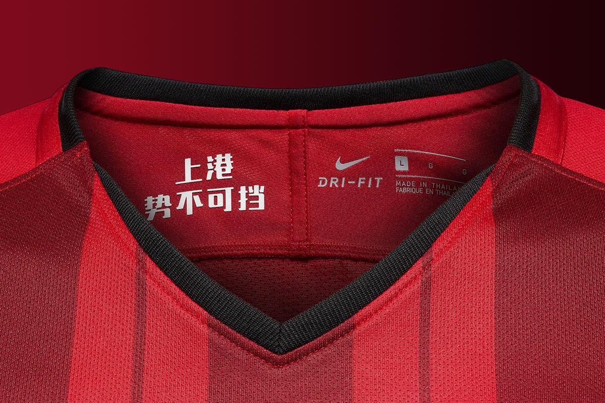 上海上港2018赛季主场球衣 © kitstown.com 球衫堂