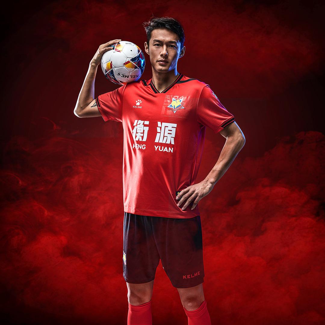 上海申鑫2019赛季主客场球衣 © 球衫堂 kitstown