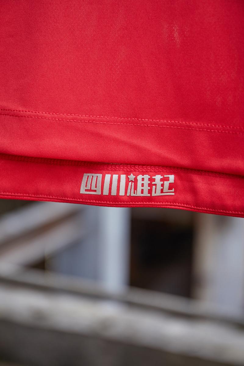 四川安纳普尔那2019赛季主客场球衣 © 球衫堂 kitstown