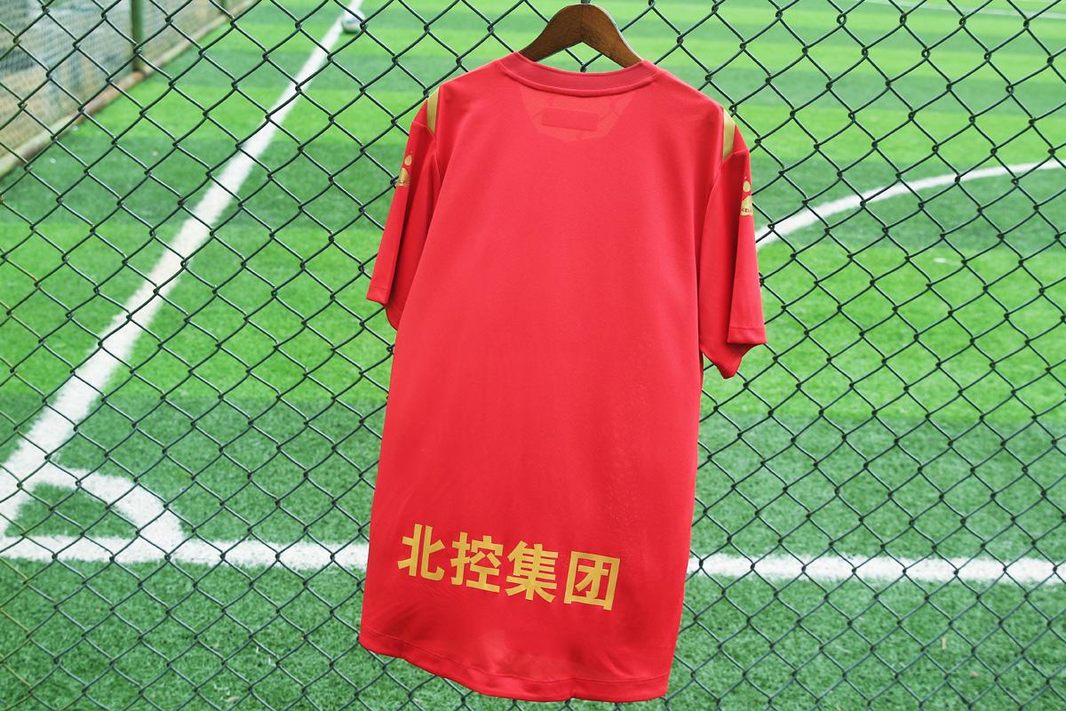 北京北体大2019赛季主客场球衣 © 球衫堂 kitstown